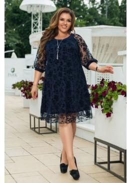 Платье А-силуэта с объёмными рукавами, синий