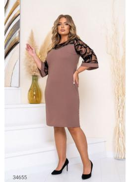 Платье-футляр с рукавами из сетки, бежевый