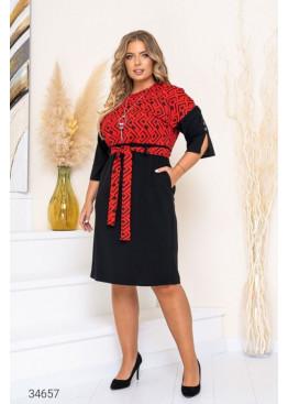 Платье-футляр с фактурной вставкой, красный