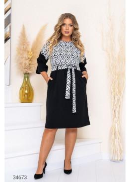 Платье-футляр с фактурной вставкой, белый
