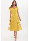 Платье миди Никси с разрезом, желтое в мелкий белый цветок