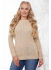 Эксклюзивный свитер в большом размере бежевого цвета