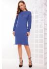 Стильное платье синего цвета слегка приталенного силуэта